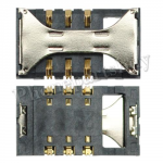 Sim Card Holder for Samsung Galaxy Ace S5830 PH-FC-SS-00033