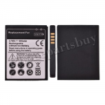 3.7V 1800mAh Battery for Samsung Galaxy S2 i9100/ i777/ S959G PH-BT-SS-00032