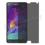 Explosion-proof Tempered Glass Screen Protector, Privacy Type for Samsung Galaxy Note 4 N910/ N910M/ N910F/ N910S/ N910C/ N910A/ N910V/ N910P/ N910R/ N910T/ N910W8(0.33mm Arc) MT-SP-SS-00102