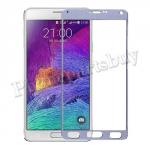 Titanium Alloy Tempered Glass Screen Protector for Samsung Galaxy Note 4 N910/ N910M/ N910F/ N910S/ N910C/ N910A/ N910V/ N910P/ N910R/ N910T/ N910W8(0.26mm) - Silver MT-SP-SS-00129SL