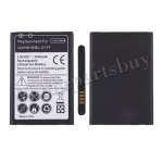 3500mAh Battery for LG G Stylo LS770/ G4 H818/ H810/ H811/ H815/ VS986/ LS991/ F500/ VISTA 2 H740 PH-BT-LG-00012