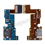 Charging Port with Flex Cable and Mic for LG G5 H820/ H830/ H831/ H840/ H850/ US992/ RS988 PH-CF-LG-00052