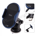 Car Automatic Qi Wireless Fast Charging Mount Holder Stand for Mobile Phone MT-EI-UN-00305