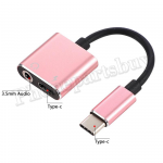2 in 1 Type-C to 3.5mm Headphone Audio & Charge Converter for Mobile Phone - Pink MT-EI-UN-00320PK