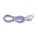 USB Quick Charge & Data Cable for Micro USB - Silver MT-EI-UN-00325SL