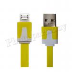 Narrow Noodle Micro USB Data Cable-Yello MT-EI-MT-00001YE