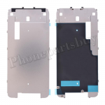 LCD Back Plate for iPhone XR(6.1 inches) PH-LB-IP-00020